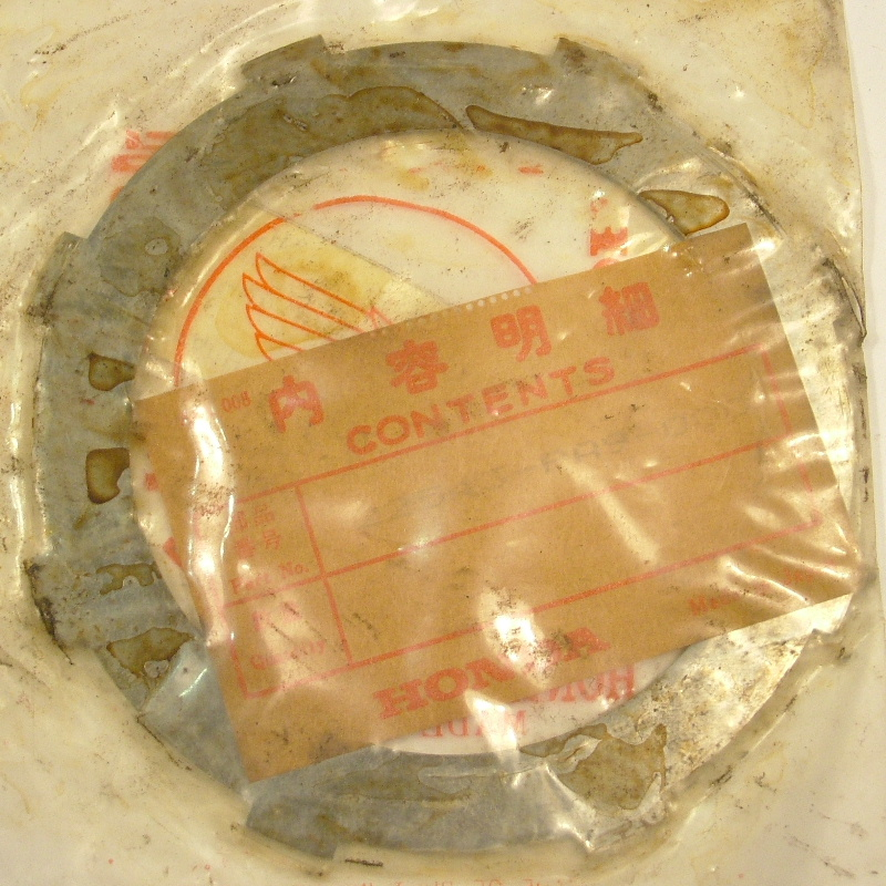Accord 1980-83 Prelude 1980-82 Plate, clutch 106mm - NOS