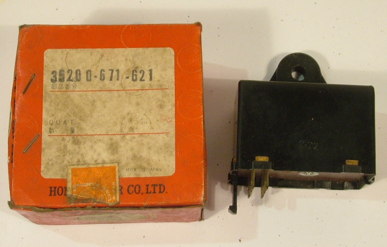 Accord 1979-81 Lighting relay - NOS