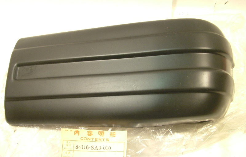 Civic 1980-81 Left Rear Bumper Corner - NOS